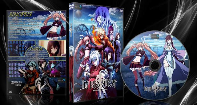 Jikan no Shihaisha | Cover DVD | MEGA |