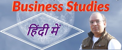 Monthly Online Test | 12th Business Studies | नियुक्तिकरण | भर्ती | चयन | प्रशिक्षण तथा विकास  |  Complete Chapter 6