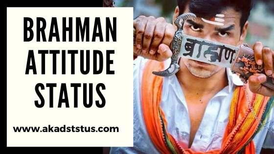 Brahman Status in hindi, brahman attitude shayari