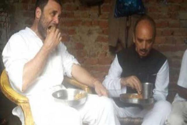 आटा उधार लेकर दलित परिवार ने कराया राहुल गांधी को भोजन