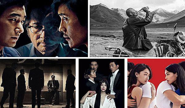 Ιαπωνικό ταινία σεξ σκηνή
