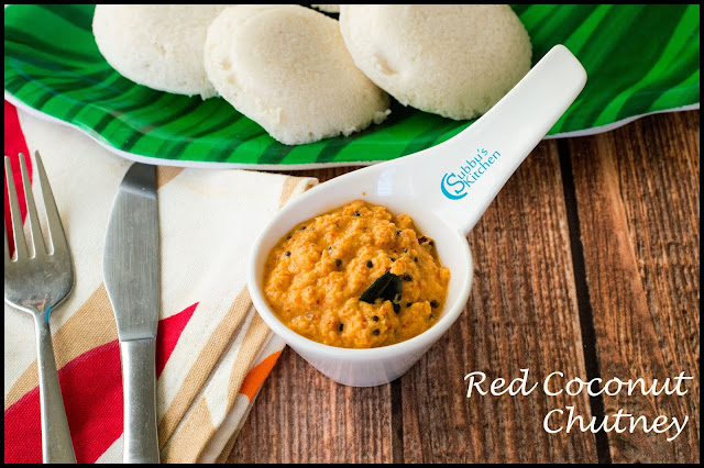 Red Coconut Chutney Recipe | Hotel Style Spicy Coconut Chutney Recipe