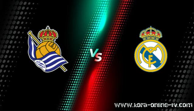 مشاهدة مباراة ريال مدريد وريال سوسيداد بث مباشر الدوري الاسباني