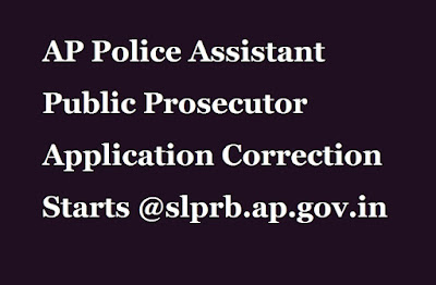 ap-police-assistant-public-prosecutor-recruitment