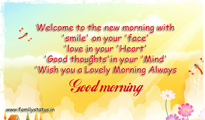 sweet good morning sms || Good Morning message & WishesIn