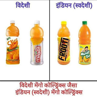 advantages of swadeshi products  swadeshi products wikipedia  indian products