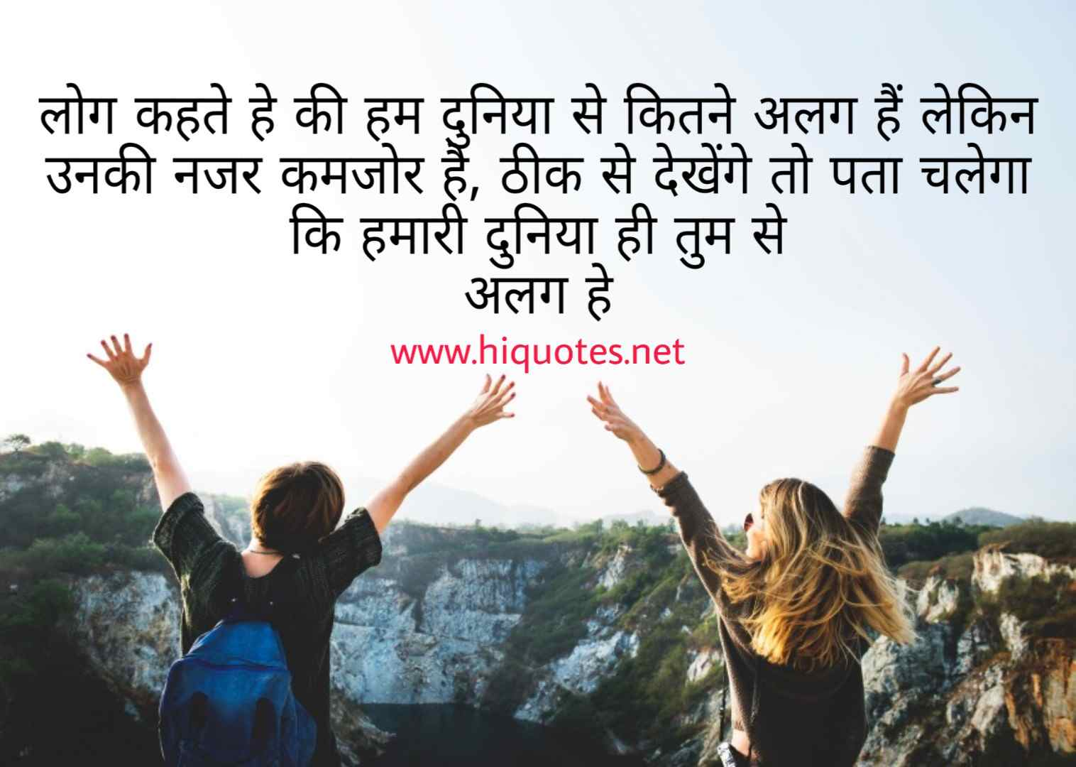 18 Friendship Quotes In Hindi For Whatsapp Status