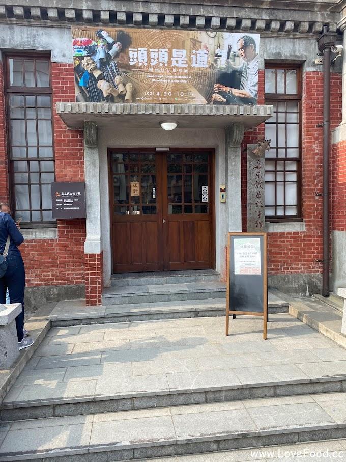 屏東潮州-屏東戲曲故事館-原舊潮州郵局-日治時期建築-The Taiwanese Opera&Puppet Museum in Pingtung