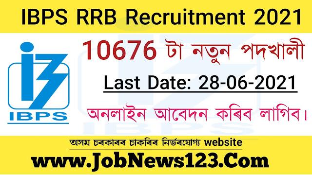 IBPS RRB Recruitment 2021: