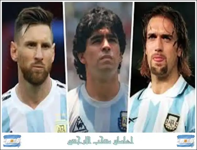 منتخب الأرجنتين,الارجنتين,منتخب الارجنتين,الأرجنتين,للمنتخب الارجنتين,المنتخب الارجنتين,المنتخب الارجنتيني,خسارة منتخب الأرجنتين,ميسي يعود للمنتخب الارجنتين,المنتخب المغربي ضد الارجنتين,تشكيلة منتخب الأرجنتين,نجوم المانيا والارجنتين,المنتخب الأرجنتيني,المغرب والارجنتين,منتخب,تشكيلة منتخب الأرجنتين للفوز بـ كوبا أمريكا,الارجنتين اليوم,سقوط الارجنتين,نيجيريا و الارجنتين,المغرب ضد الارجنتين,الارجنتين وفنزويلا