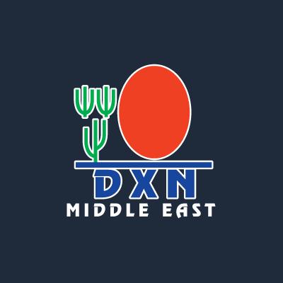 متجر dxn للصحة والجمال