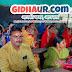 गिद्धौर : रतनपुर मध्य विद्यालय की सचिव बनी ममता कुमारी, आम सभा मे हुआ चयन