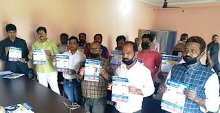 जौनपुर : नगर पंचायत अध्यक्ष ने सभासदों को किया जागरूक
