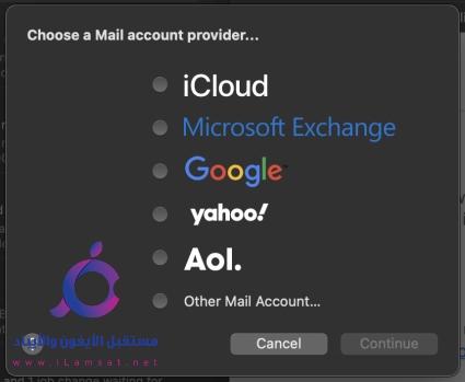 كيفية إعداد Apple mail وإضافة حسابات البريد الإلكتروني على جهاز ماك