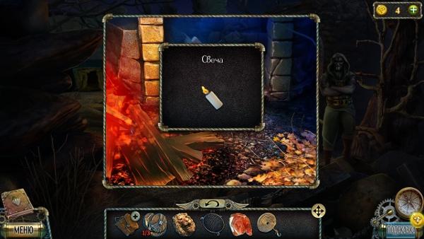 свеча загорелась от костра в игре тьма и пламя 3 темная сторона