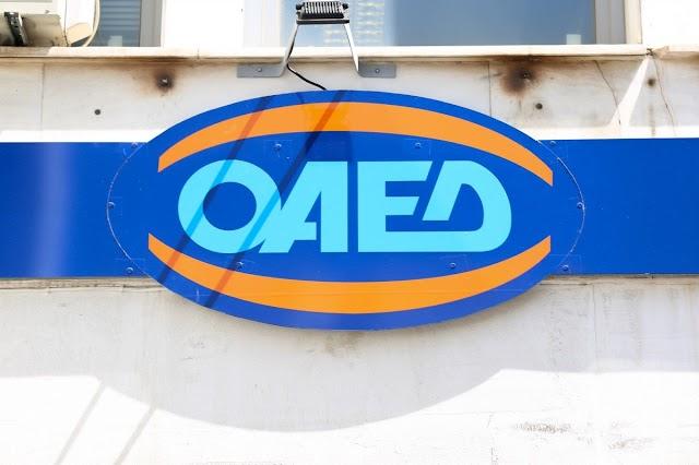 Νέο πρόγραμμα ΟΑΕΔ για 5.000 ανέργους νέους ηλικίας έως 29 ετών