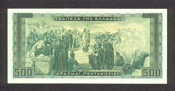 https://1.bp.blogspot.com/-krWNWgXy_As/UJjtQQACcJI/AAAAAAAAKP0/EVnfkzPm37E/s640/GreeceP193-500Drachmai-1955-donated_b.jpg