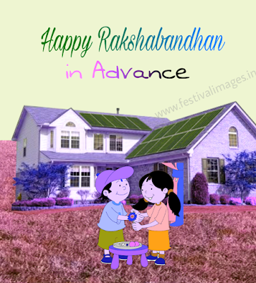 new Raksha Bandhan Greetings Cards and wishes