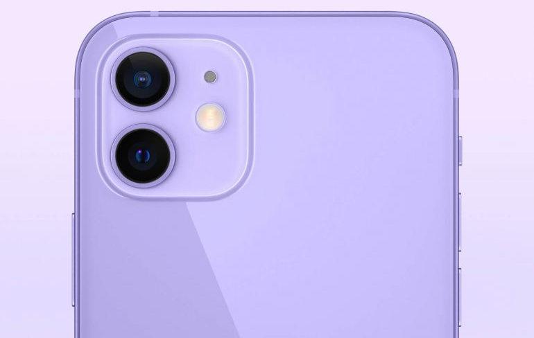 iPhone 12 mor akıllı telefon
