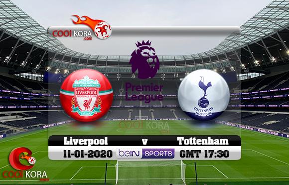 مشاهدة مباراة توتنهام وليفربول اليوم 11-1-2020 في الدوري الإنجليزي