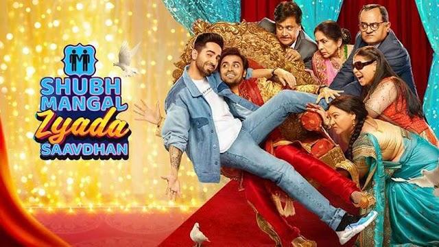 Shubh Mangal Zyada Saavdhan Movie Review: Ayushmann Khurrana, Jitendra Kumar Carry The Movie