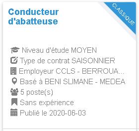 Conducteur d'abatteuse BENI SLIMANE - MEDEA