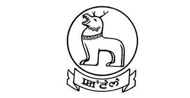 General Administration Dept, Manipur Recruitment 2021 Stenographer Grade III – 47 Posts Last Date 21-05-2021