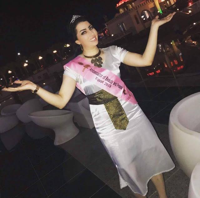 الاعلامية الأردنية لارا البطاينة سفيرة الجمال والسلام