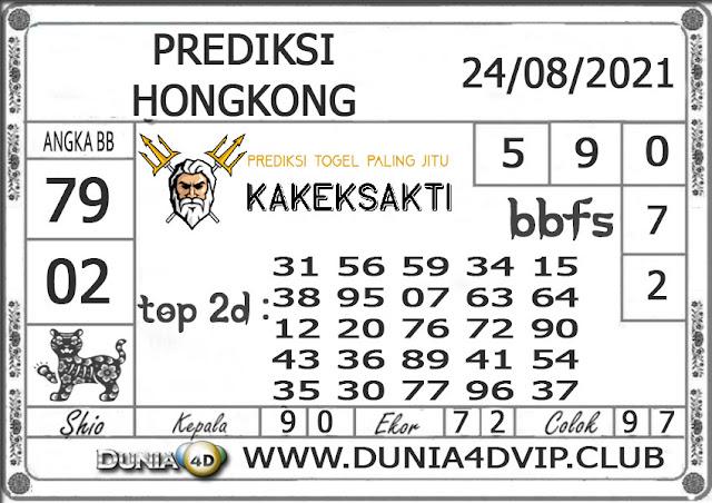 Prediksi Togel HONGKONG DUNIA4D 24 AGUSTUS 2021