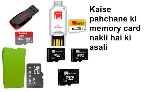 Memory card check original or fake