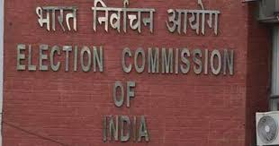 election-commission-orders-assembly-election-for-maharashtra