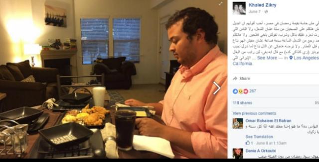 HARU .. Selfie saat Buka Puasa Pria Ini Bikin Netizen Terenyuh