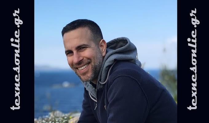 """Χρήστος Δασκαλάκης: """"Όλα ένα «παραμύθι» είναι τελικά. Το θέμα είναι πόσο έτοιμοι είμαστε να αφεθούμε και να του επιτρέψουμε να μας ταξιδέψει"""""""