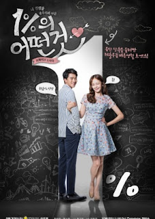 Drama Korea Something About 1 % Subtitle Indonesia