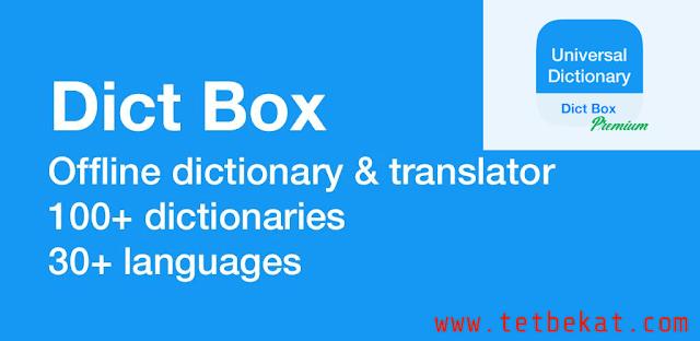 dict box - dictionary Dict Box download for Windows تحميل قاموس Dict Plus للاندرويد Dict Box online قاموس إنجليزي عربي تنزيل برنامج القاموس