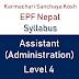 Karmachari Sanchaya Kosh Syllabus Assistant Level 4