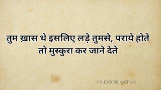 2 Line Sad Status in Hindi | 2 लाइन सैड स्टेटस इन हिंदी
