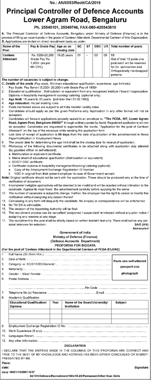 Ministry of Defence Recruitment 2017 Canteen Attendant 13 Posts