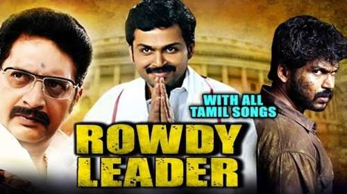 Poster Of Rowdy Leader In Hindi Dubbed 300MB Compressed Small Size Pc Movie Free Download Only At worldfree4u.com