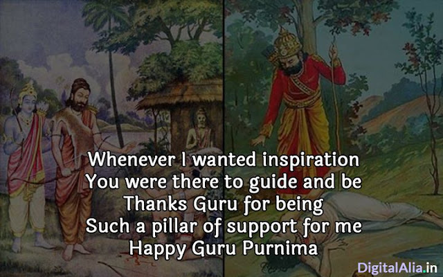 guru purnima wishes in english