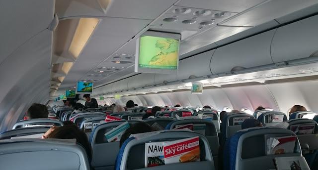 Air Arabia Maroc - A320 innen