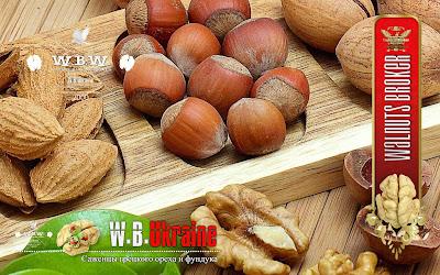 Выращивание грецкого ореха в Украине и конфликт в арабском мире. Walnuts Broker