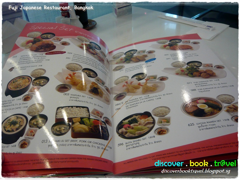 Restaurant review fuji japanese restaurant platinum mall bangkok one thing that i always must try at all japanese restaurants is their chawan mushi this one is not too bad although it cannot rank as the best that weve forumfinder Image collections