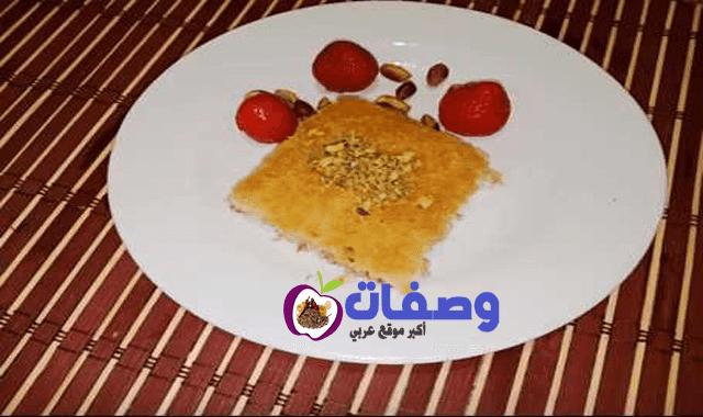 كنافه بالقشطه فاطمه ابو حاتي