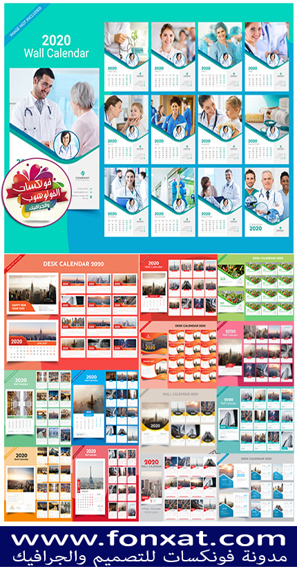 Calendar 2020 Templates In Vector