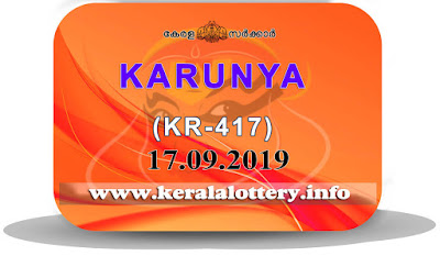 "keralalottery.info, ""kerala lottery result .12 10 2019 karunya kr 417"", 12th October 2019 result karunya kr.417 today, kerala lottery result 12.10.2019, kerala lottery result 12-10-2019, karunya lottery kr 417 results 12-10-2019, karunya lottery kr 417, live karunya lottery kr-417, karunya lottery, kerala lottery today result karunya, karunya lottery (kr-417) 12/10/2019, kr417, 12.10.2019, kr 417, 12.10.2019, karunya lottery kr417, karunya lottery 12.10.2019, kerala lottery 12.10.2019, kerala lottery result 12-10-2019, kerala lottery results 12-10-2019, kerala lottery result karunya, karunya lottery result today, karunya lottery kr417, 12-10-2019-kr-417-karunya-lottery-result-today-kerala-lottery-results, keralagovernment, result, gov.in, picture, image, images, pics, pictures kerala lottery, kl result, yesterday lottery results, lotteries results, keralalotteries, kerala lottery, keralalotteryresult, kerala lottery result, kerala lottery result live, kerala lottery today, kerala lottery result today, kerala lottery results today, today kerala lottery result, karunya lottery results, kerala lottery result today karunya, karunya lottery result, kerala lottery result karunya today, kerala lottery karunya today result, karunya kerala lottery result, today karunya lottery result, karunya lottery today result, karunya lottery results today, today kerala lottery result karunya, kerala lottery results today karunya, karunya lottery today, today lottery result karunya, karunya lottery result today, kerala lottery result live, kerala lottery bumper result, kerala lottery result yesterday, kerala lottery result today, kerala online lottery results, kerala lottery draw, kerala lottery results, kerala state lottery today, kerala lottare, kerala lottery result, lottery today, kerala lottery today draw result"