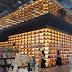 BookXcess, Sunway Big Box Johor Bahru