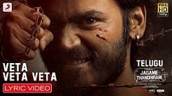 Veta Veta Veta Lyrics >> Santhosh Narayanan | Telugu Songs