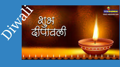 Diwali 2019 : photo , greetings and message