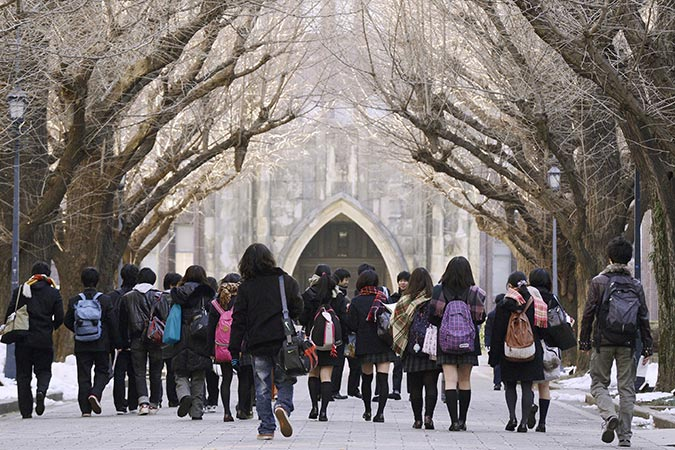 Penelitian Japan's Universities Improve in Global Rankings After Years of Decline